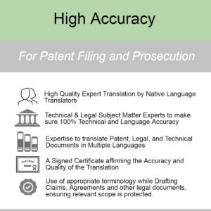 High Accuracy Patent Translation