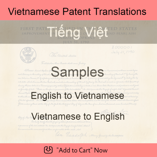 Samples – Vietnamese Patent Translations