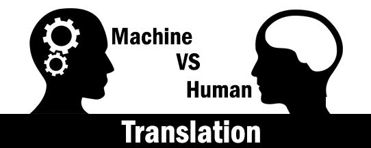 Human Translation or Machine Translation